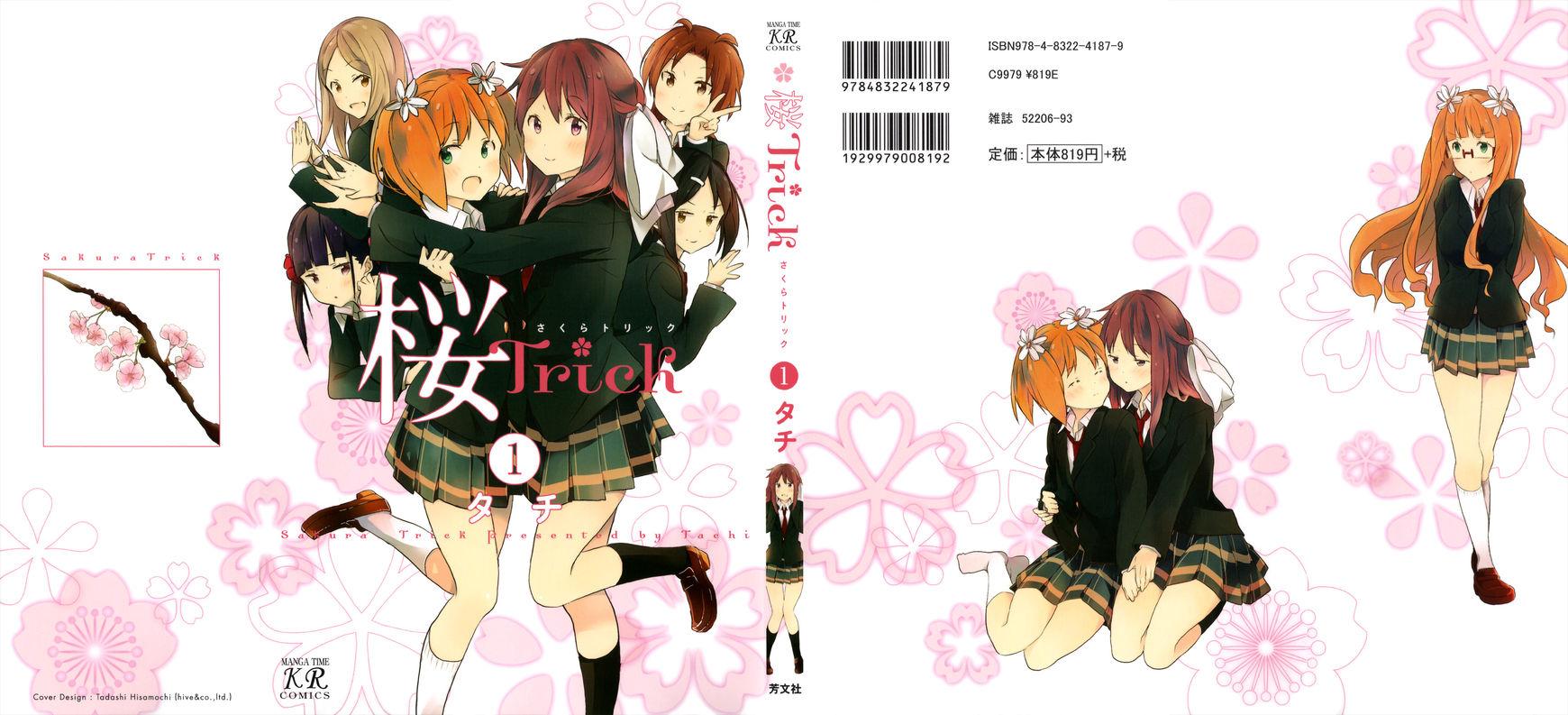 Sakura Trick 1 Page 2