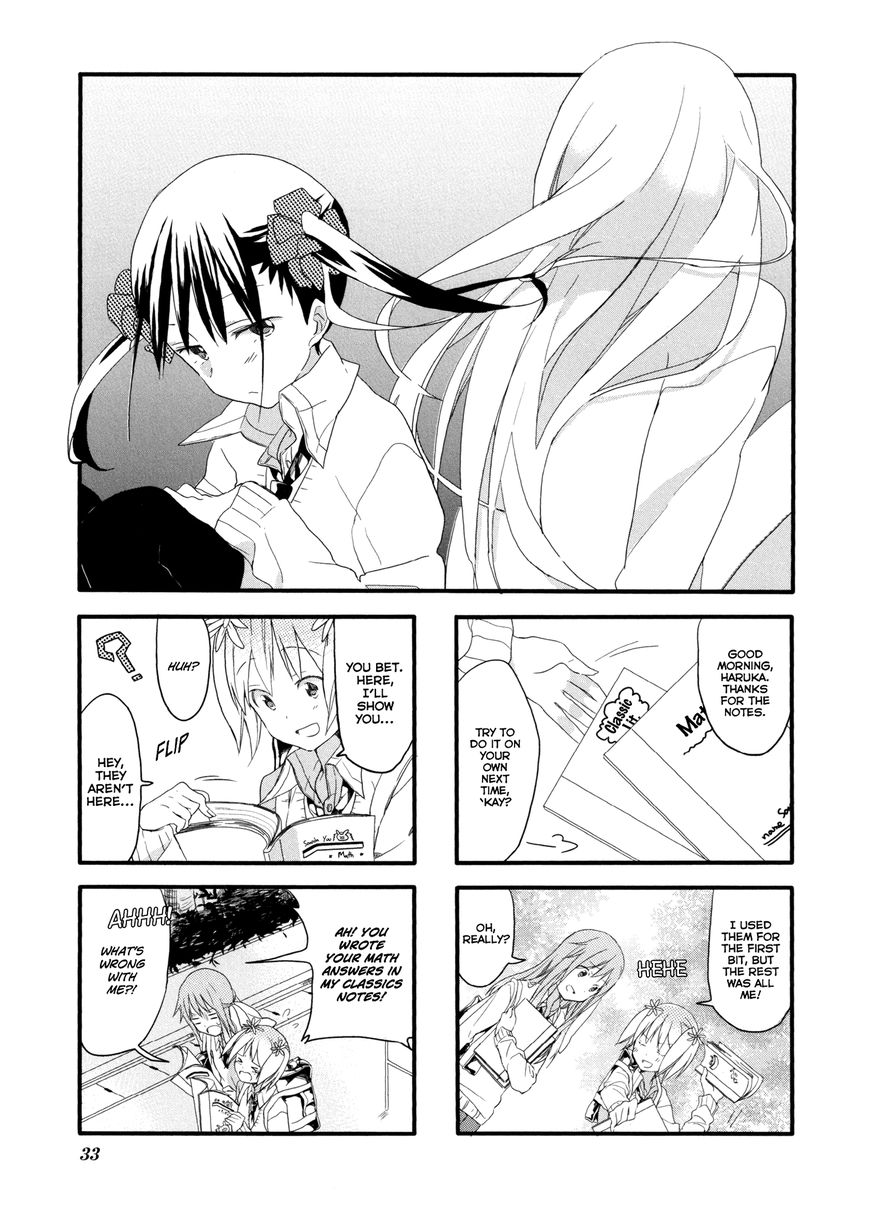 Sakura Trick 3 Page 1