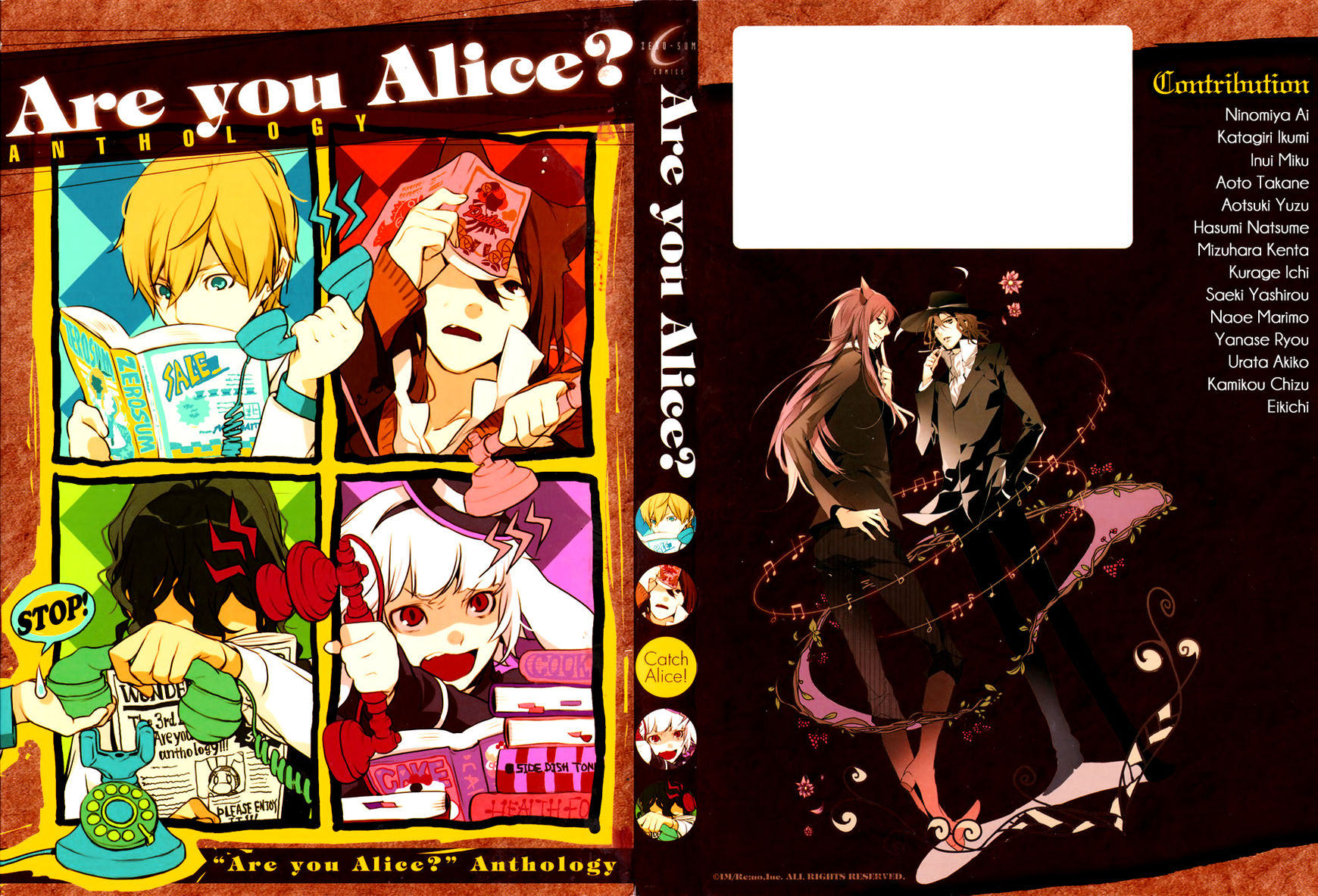 Are You Alice? Anthology 1 Page 1
