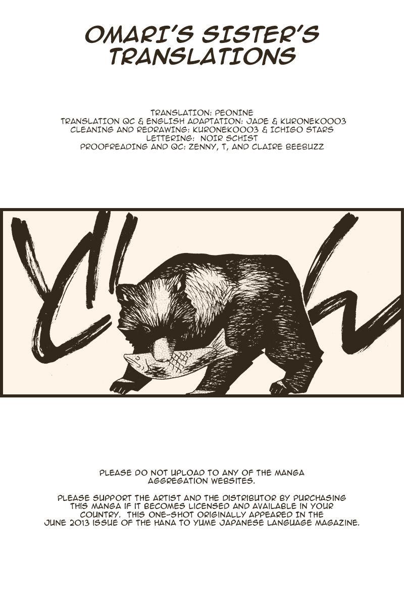 Zutto Miteita Mono desu kara 1 Page 1