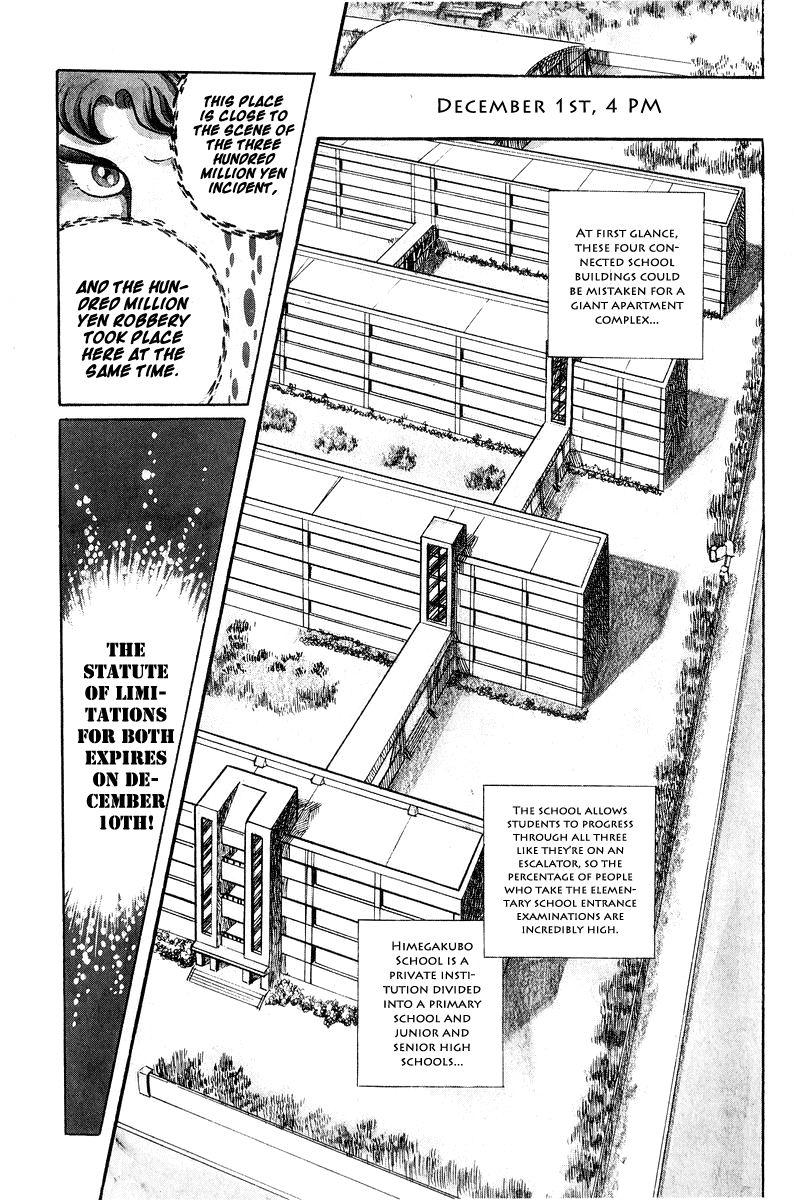 Sukeban Keiji 1.2 Page 1