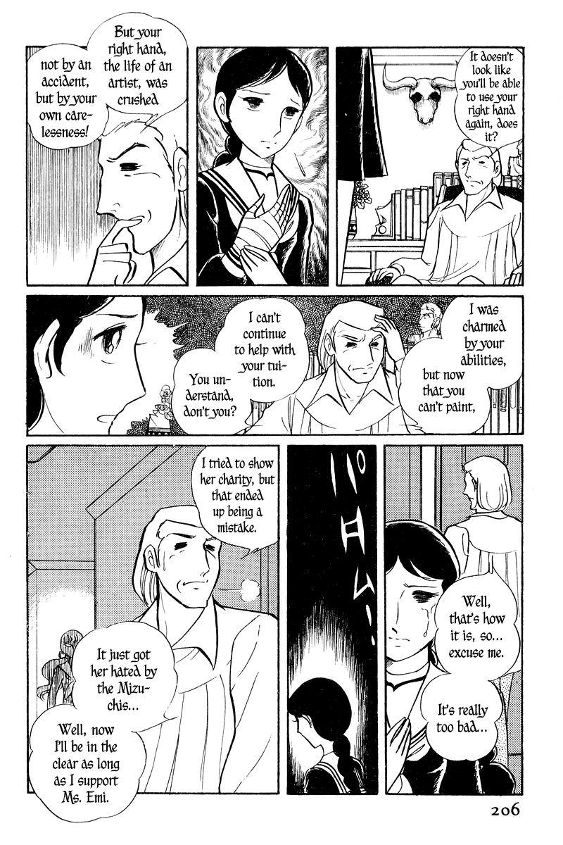 Sukeban Keiji 2.2 Page 2