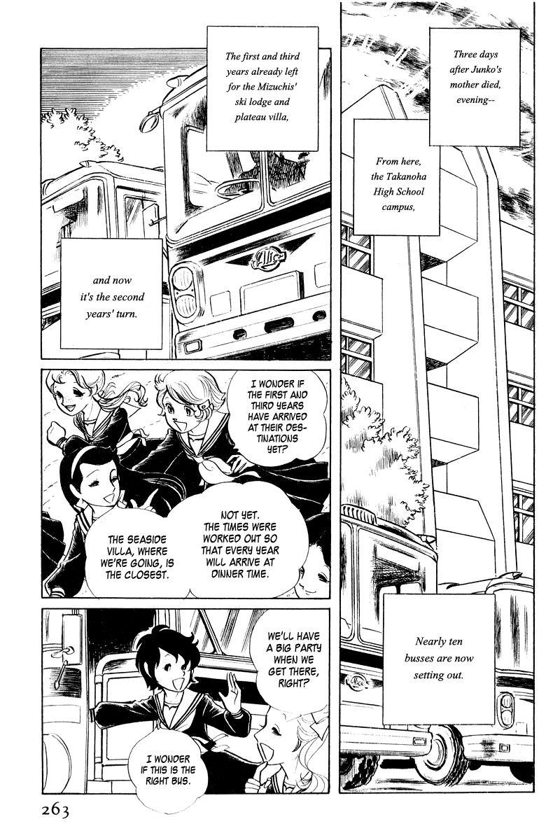 Sukeban Keiji 2.3 Page 1