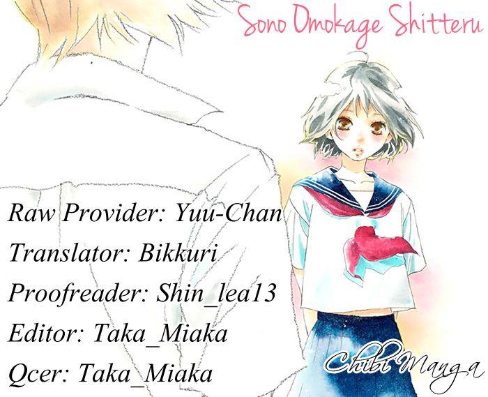 Sono Omokage o Shitteru 1 Page 1