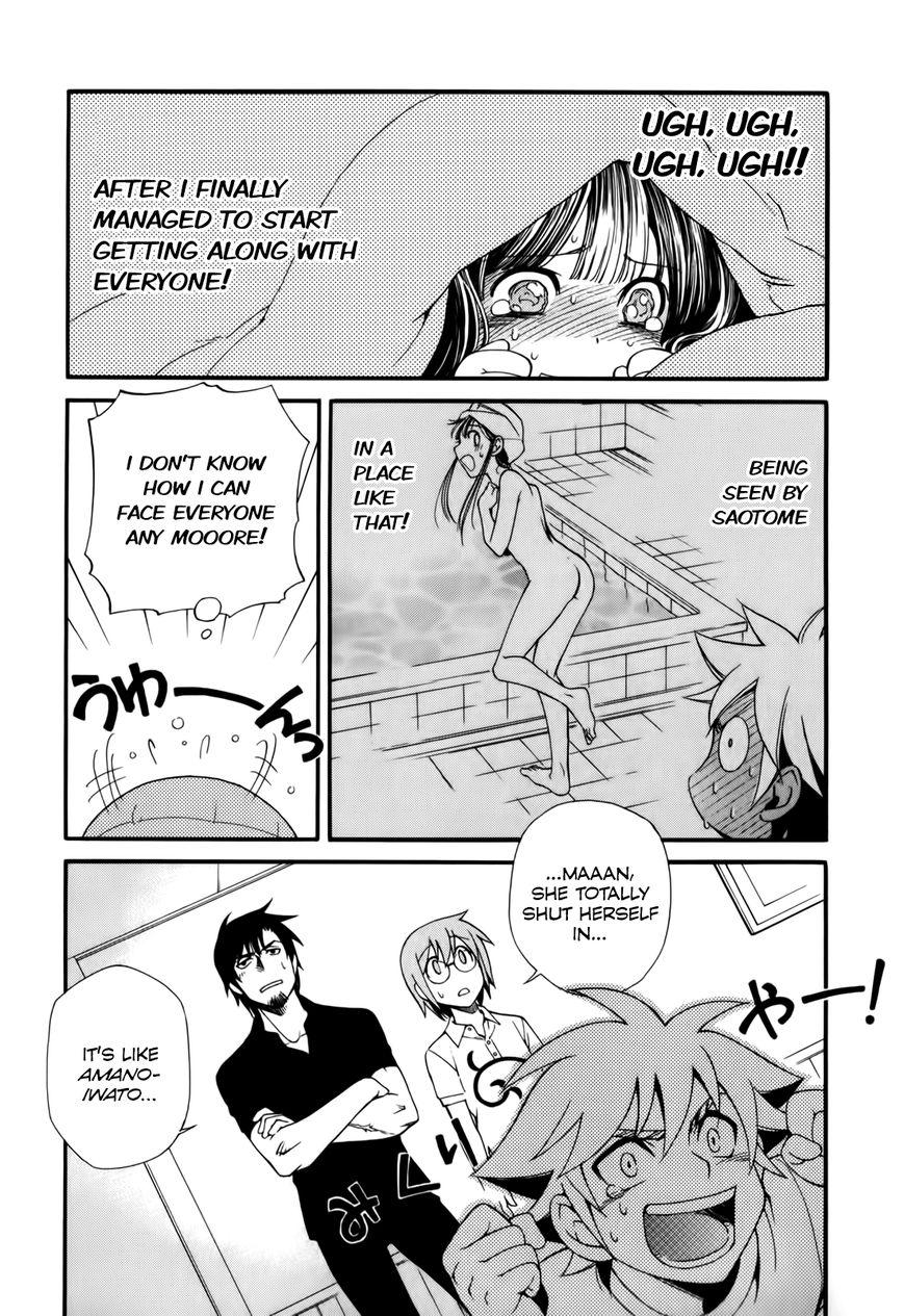Gohan Shiyo! 3 Page 2