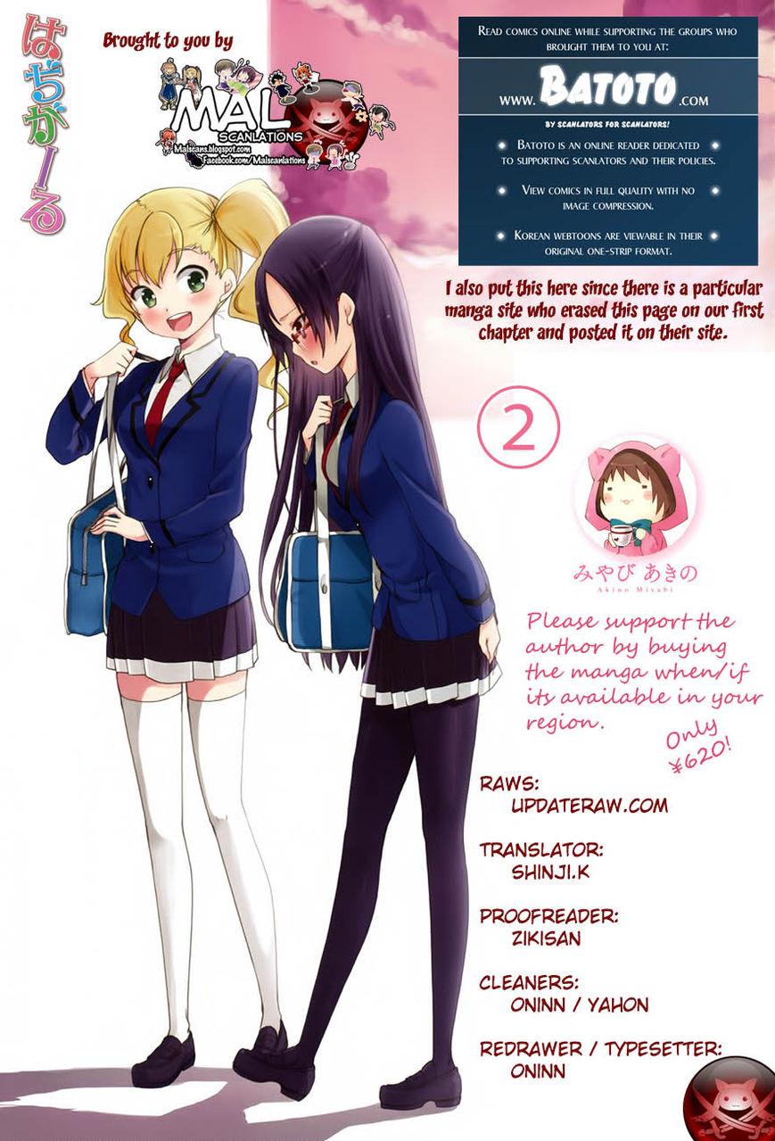 Hadi Girl 2 Page 1
