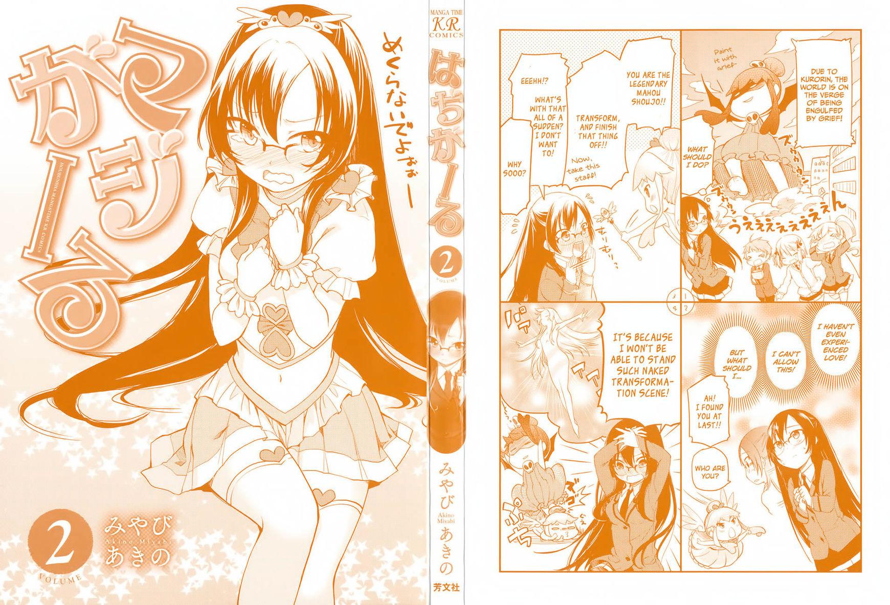 Hadi Girl 7 Page 3