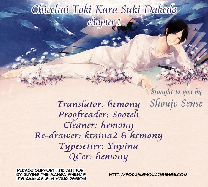Chicchai Toki kara Suki dakedo 1 Page 1