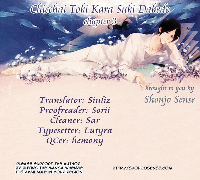 Chicchai Toki kara Suki dakedo 3 Page 1