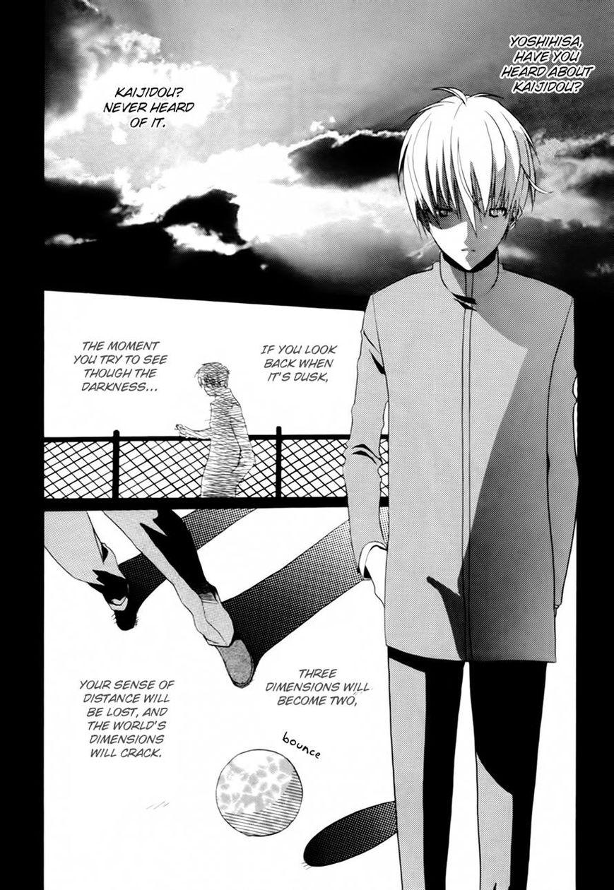 Kaijidou Mokuroku 2 Page 2