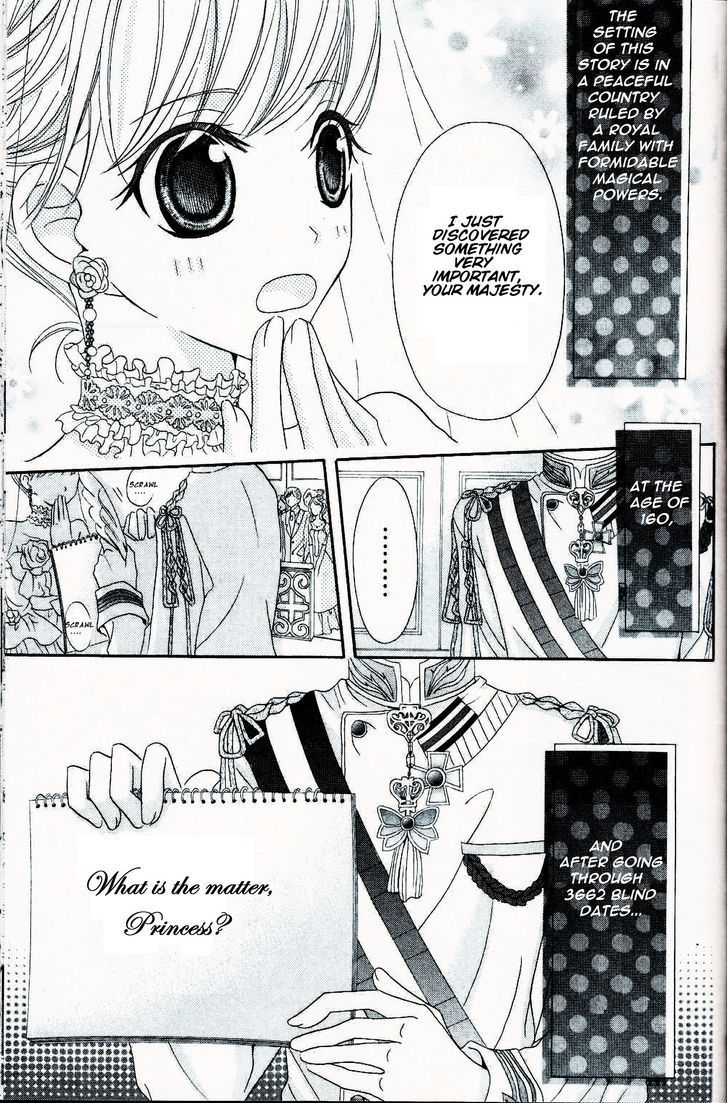 Boukyaku no Shirushi to Hime 1 Page 1