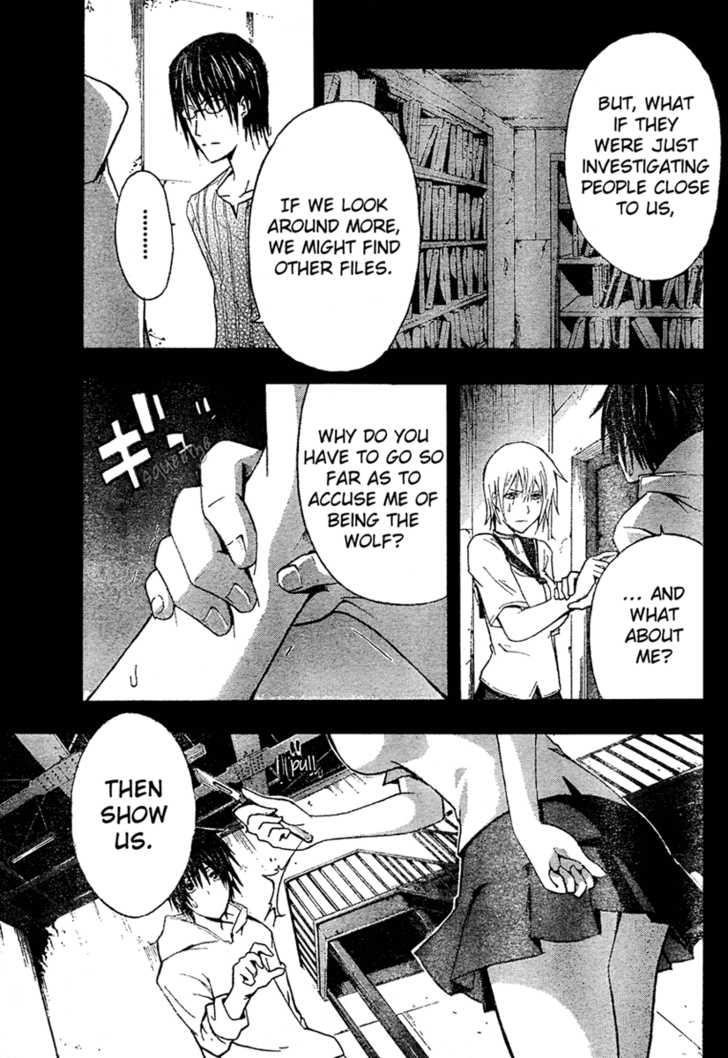 Doubt (TONOGAI Yoshiki) 6 Page 2