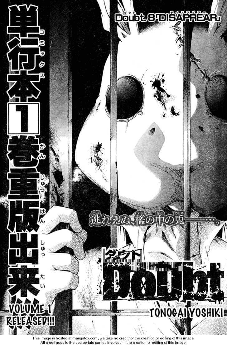 Doubt (TONOGAI Yoshiki) 8 Page 1