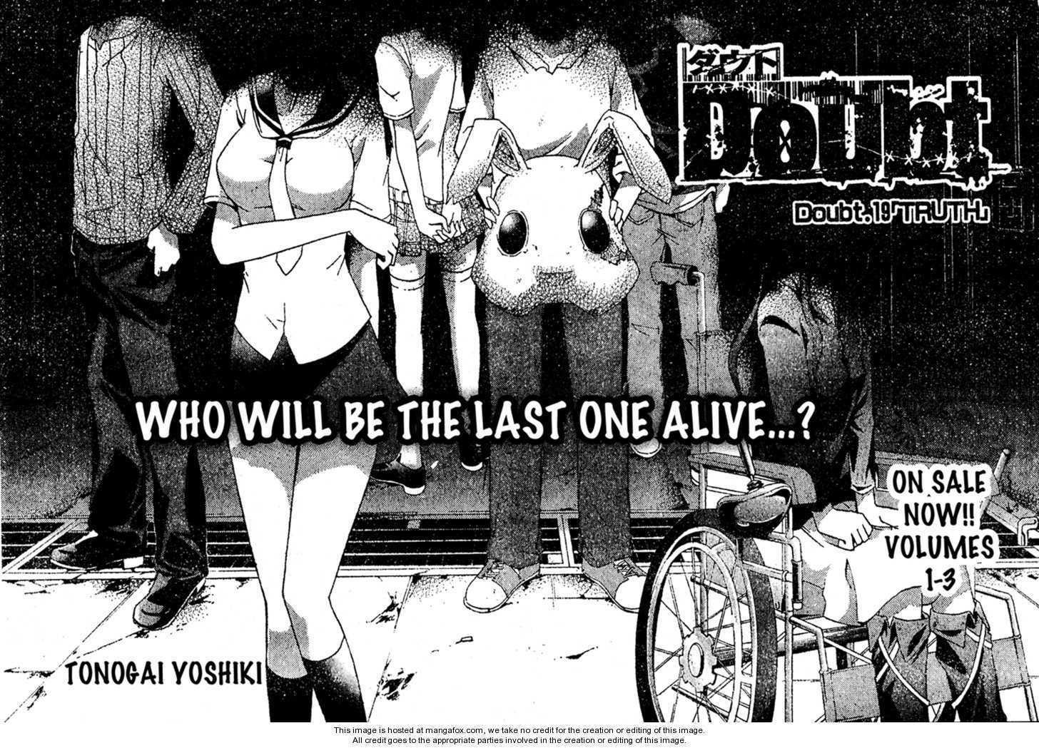 Doubt (TONOGAI Yoshiki) 19 Page 1