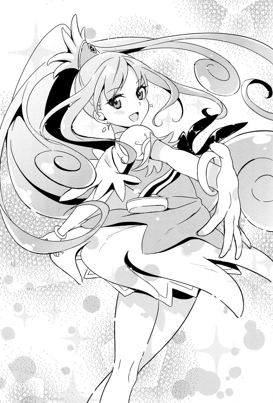 Dokidoki! Precure dj - Hyakuman Bunnoichi no Omoi 1 Page 2