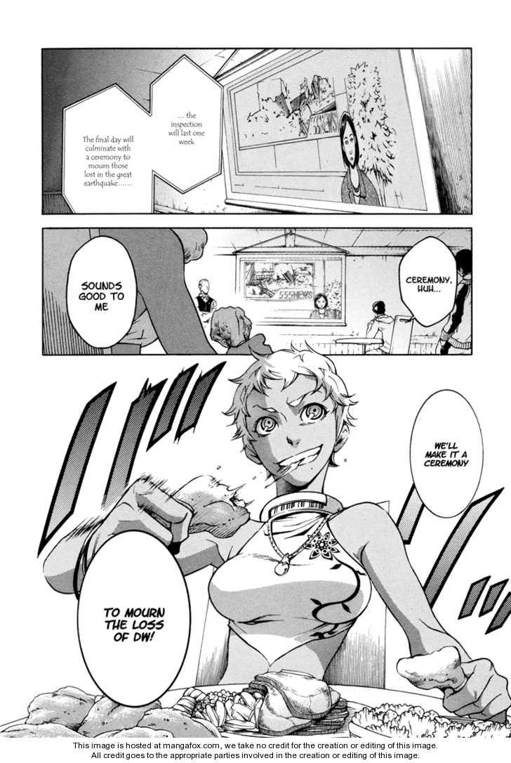 Deadman Wonderland 14 Page 3
