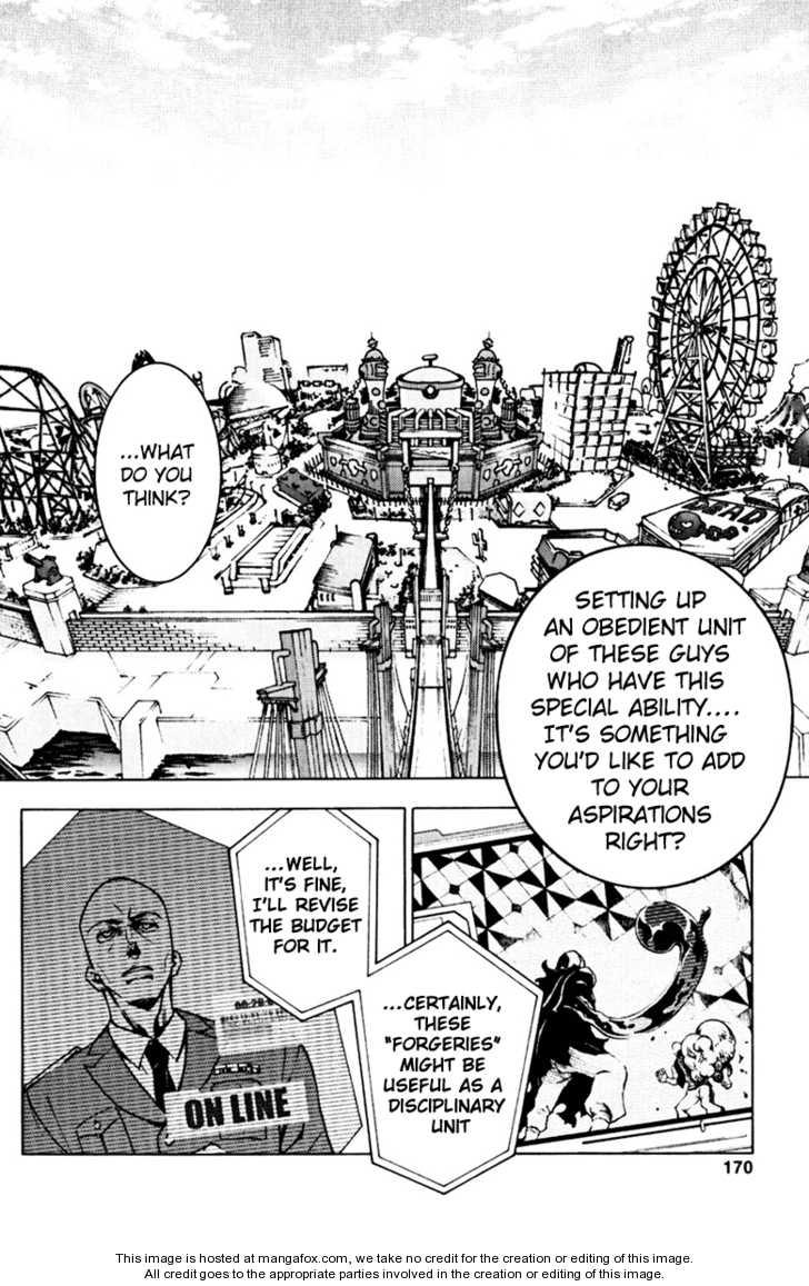 Deadman Wonderland 26 Page 2