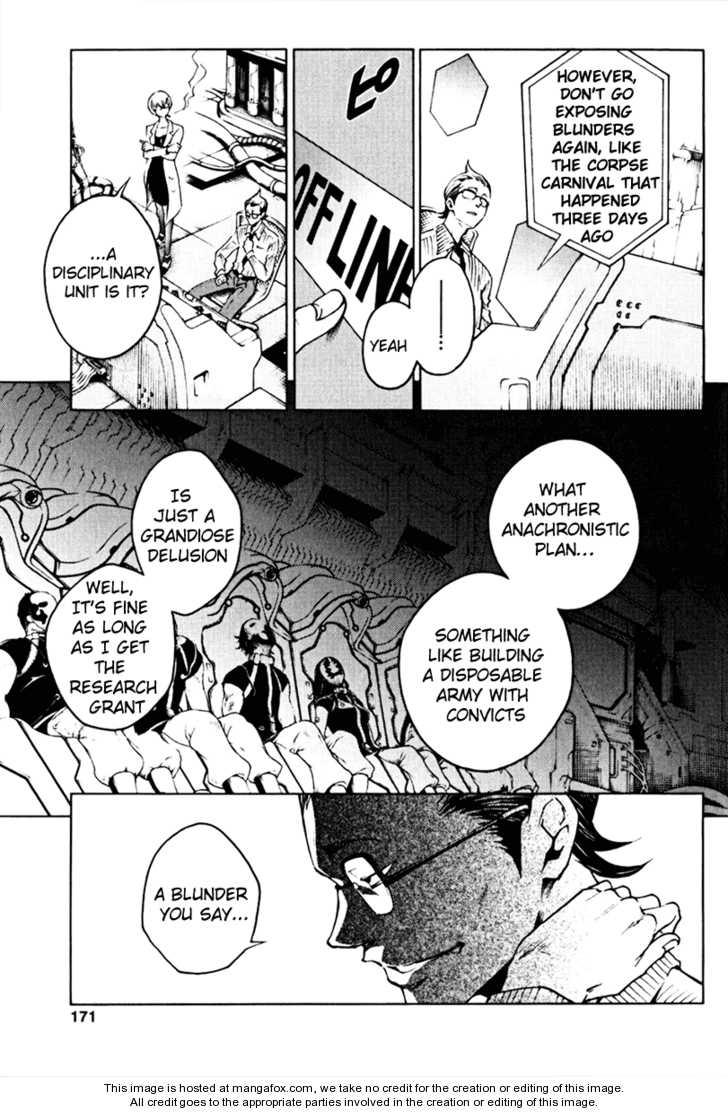 Deadman Wonderland 26 Page 3