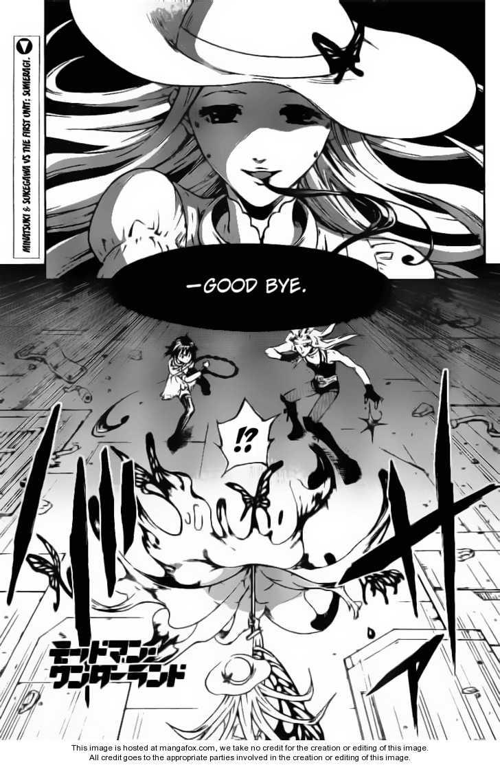 Deadman Wonderland 33 Page 1