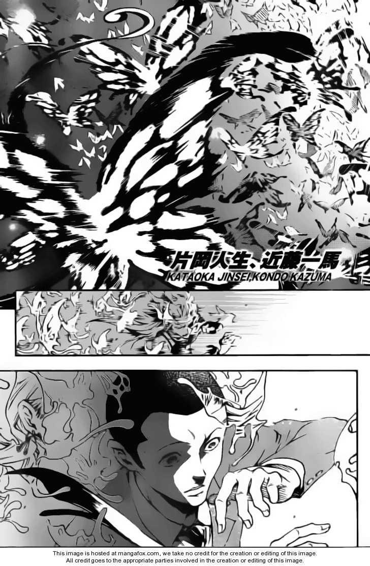 Deadman Wonderland 33 Page 3