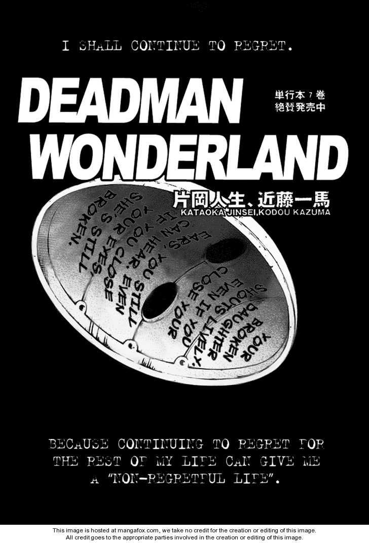 Deadman Wonderland 34 Page 2