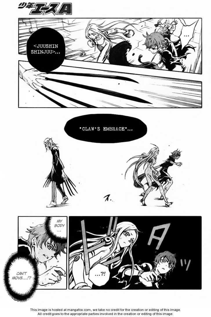 Deadman Wonderland 36 Page 3