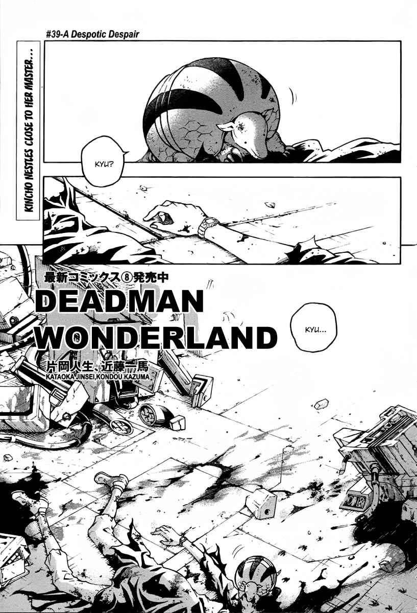 Deadman Wonderland 39 Page 1