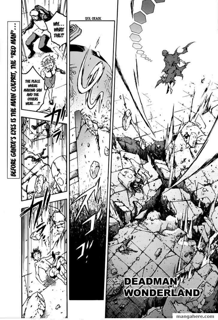 Deadman Wonderland 39.2 Page 1