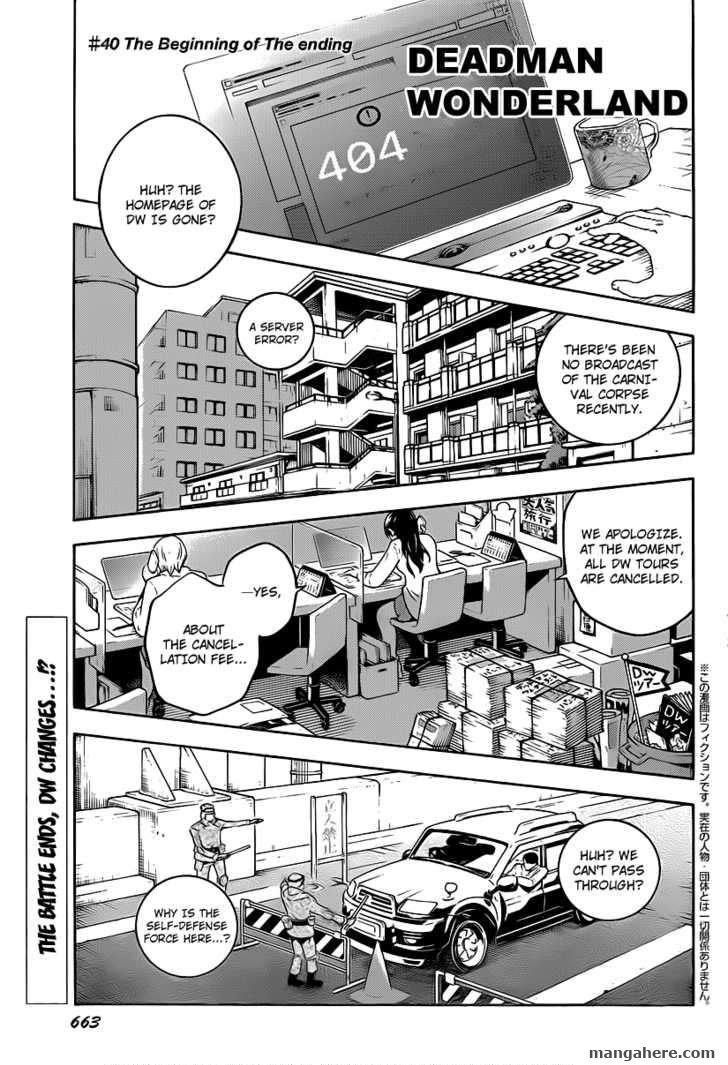 Deadman Wonderland 40 Page 1