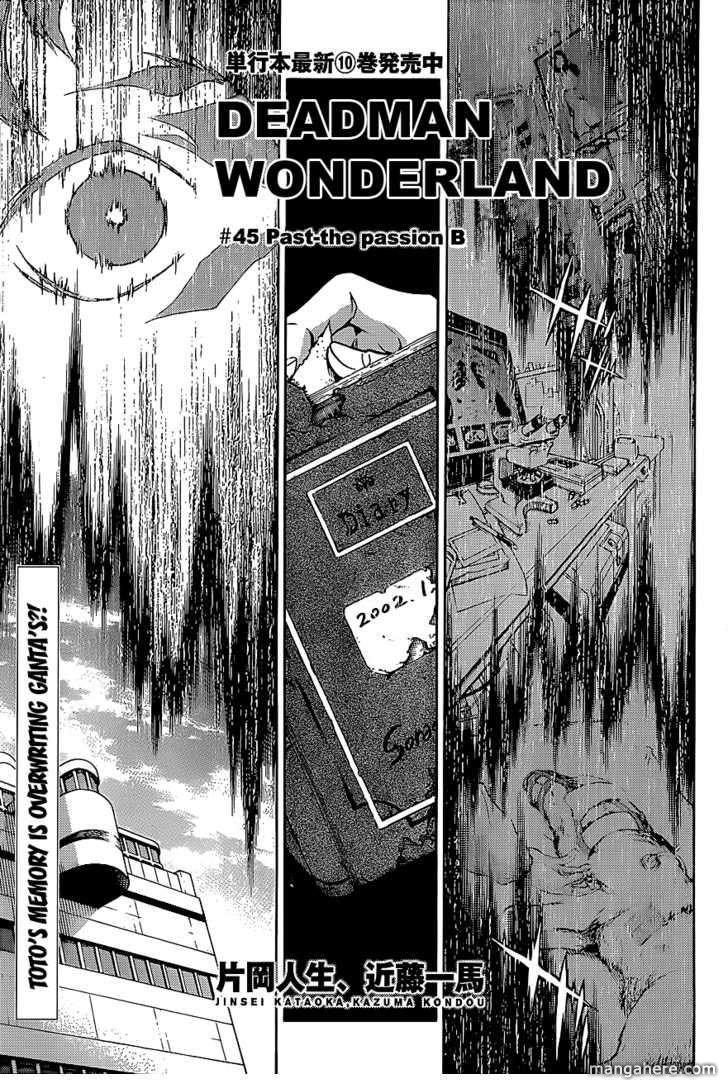 Deadman Wonderland 45.2 Page 1
