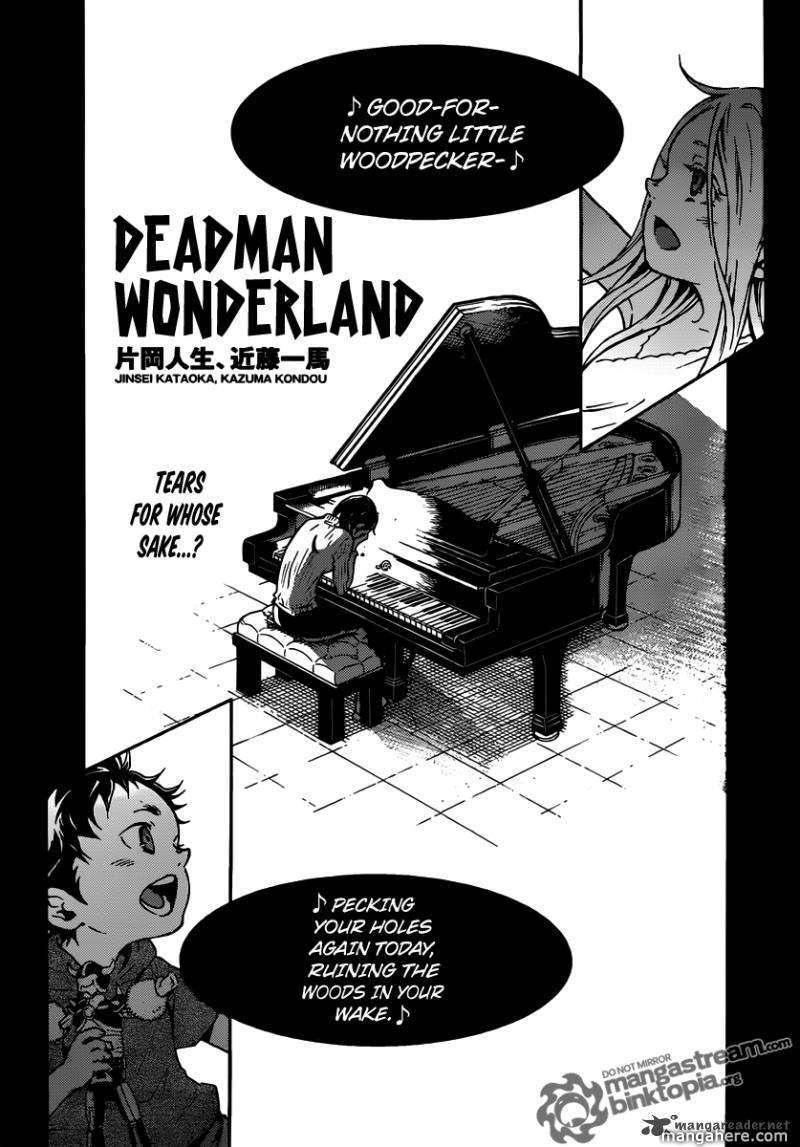 Deadman Wonderland 47 Page 2
