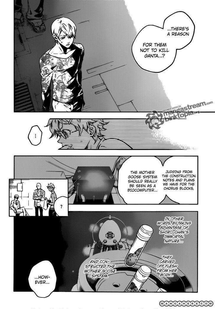 Deadman Wonderland 48 Page 4