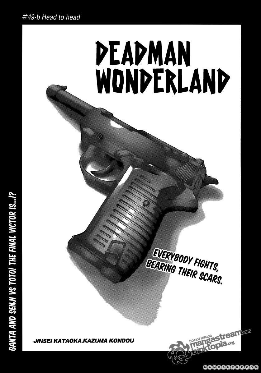 Deadman Wonderland 49.2 Page 1