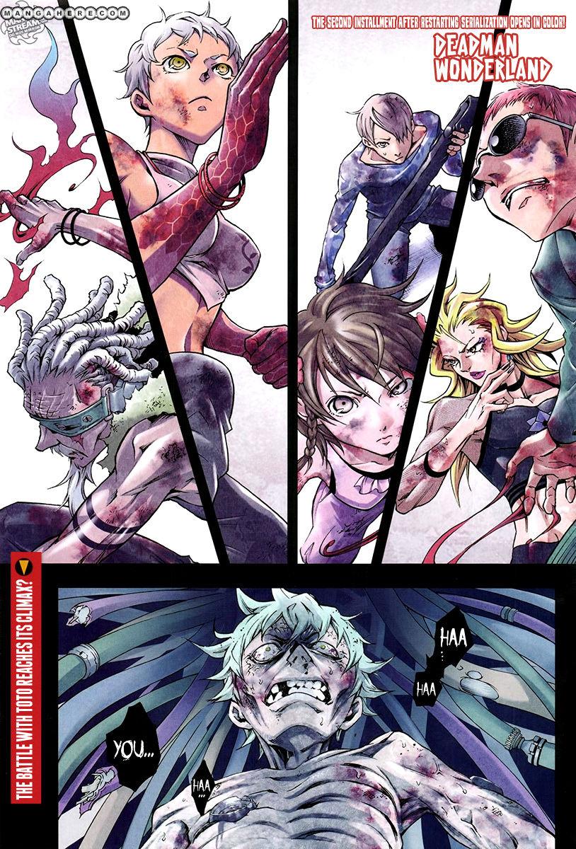 Deadman Wonderland 53 Page 1