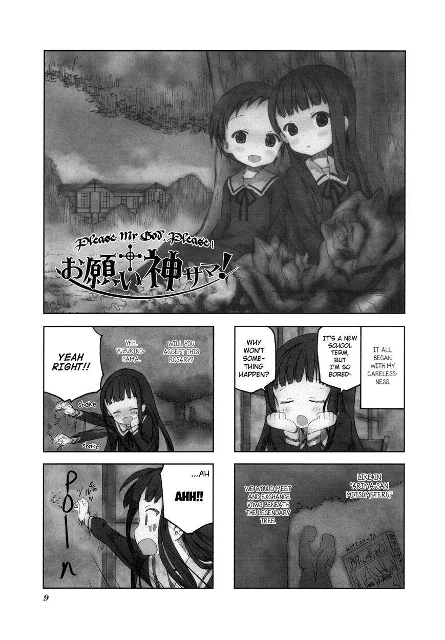 Onegai Kamisama! 1 Page 1