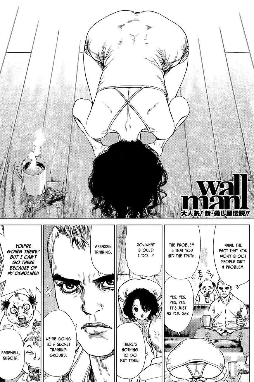 Wallman 7 Page 1