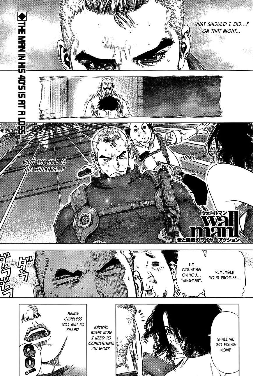 Wallman 12 Page 1