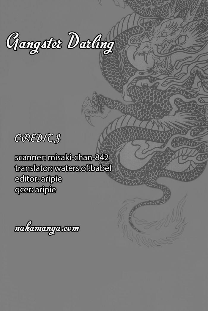 Gokudou Darling 2 Page 2