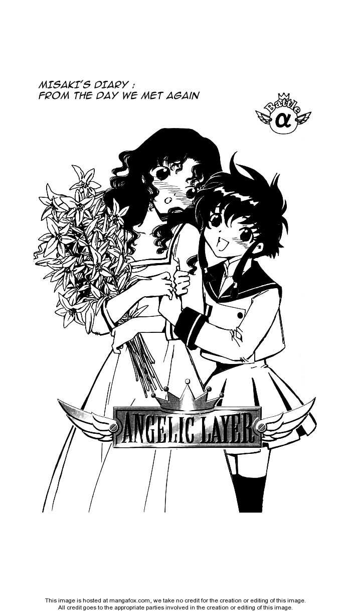 Angelic Layer 27 Page 2