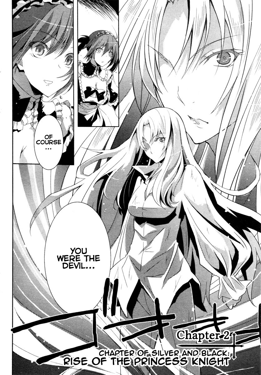 Queen's Blade Rebellion: Zero 2 Page 2