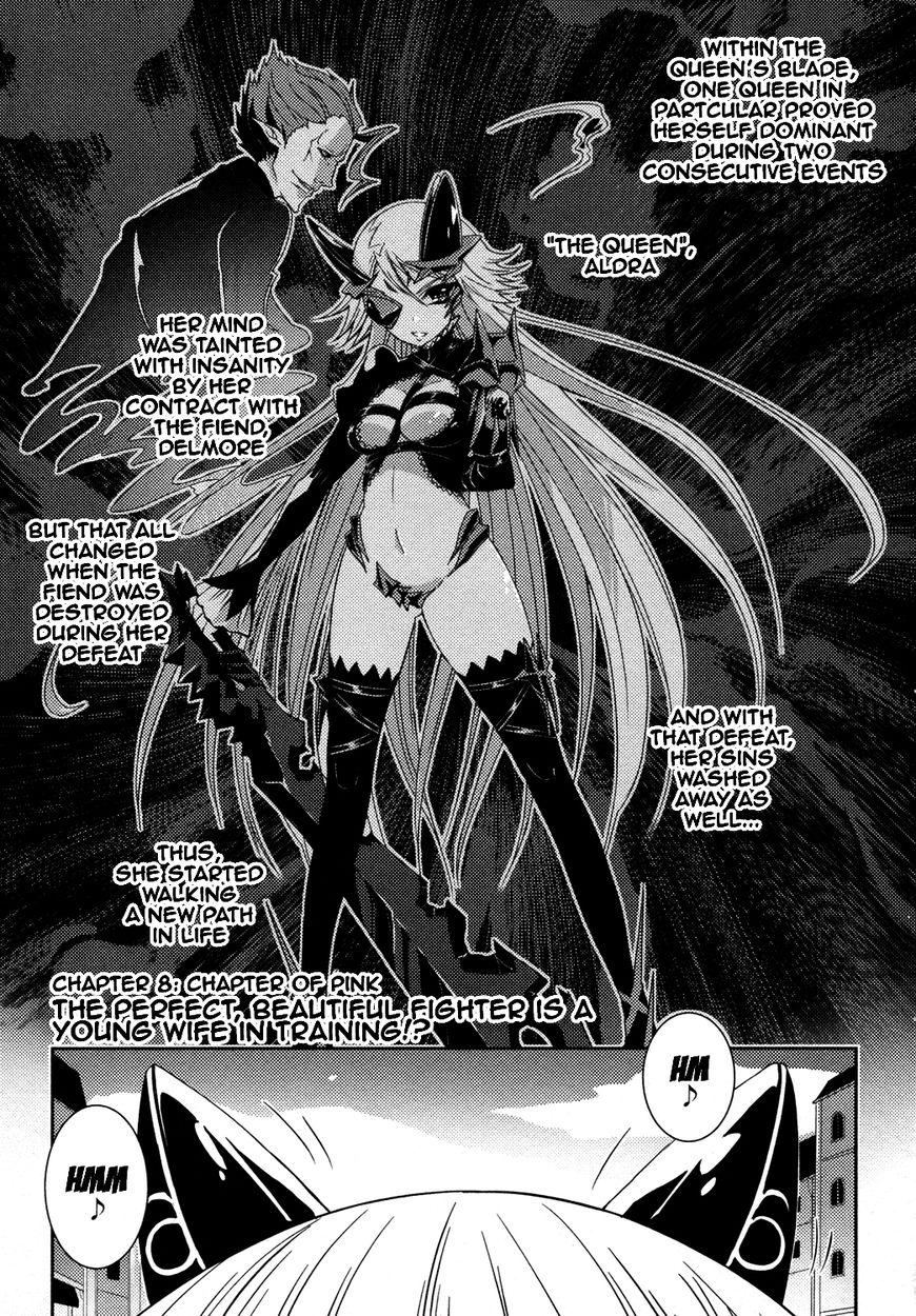 Queen's Blade Rebellion: Zero 8.1 Page 1
