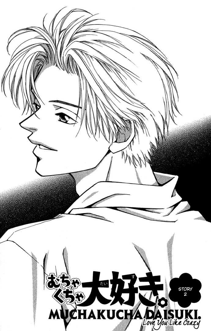 Mucha Kucha Daisuki 2 Page 4