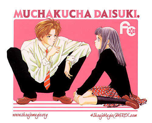 Mucha Kucha Daisuki 3.5 Page 1