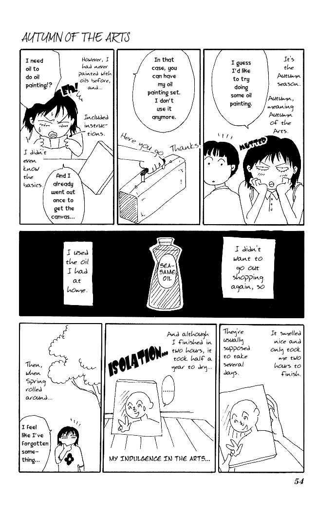 Mucha Kucha Daisuki 9 Page 3
