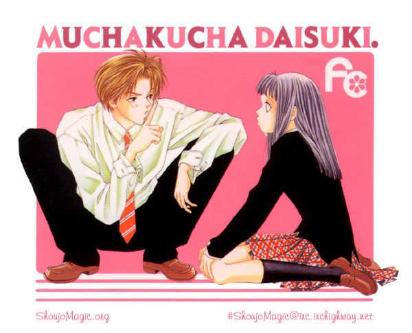 Mucha Kucha Daisuki 11 Page 1