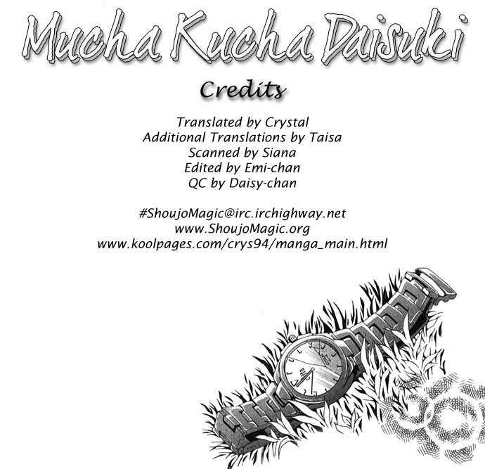 Mucha Kucha Daisuki 12 Page 2