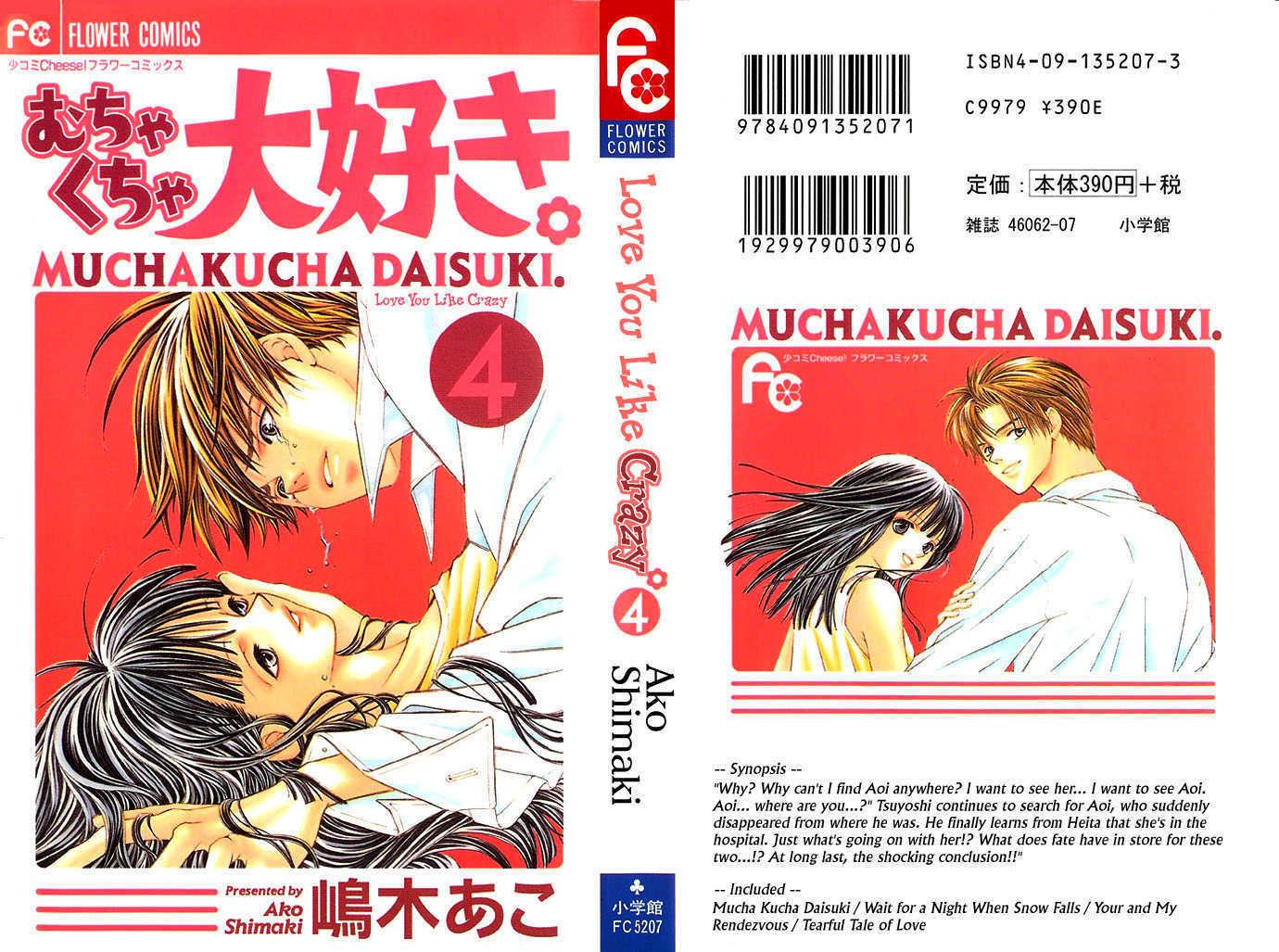 Mucha Kucha Daisuki 12 Page 3