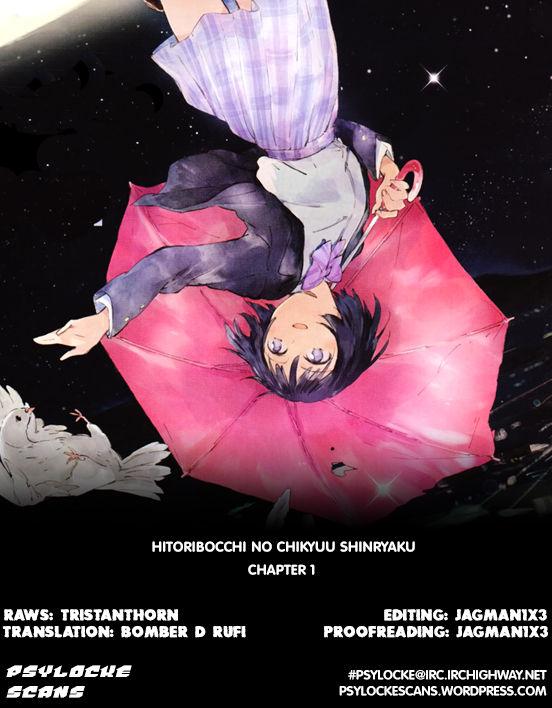 Hitoribocchi no Chikyuu Shinryaku 1 Page 1