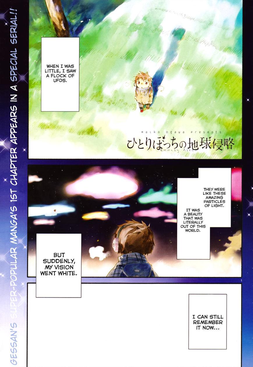 Hitoribocchi no Chikyuu Shinryaku 1 Page 2