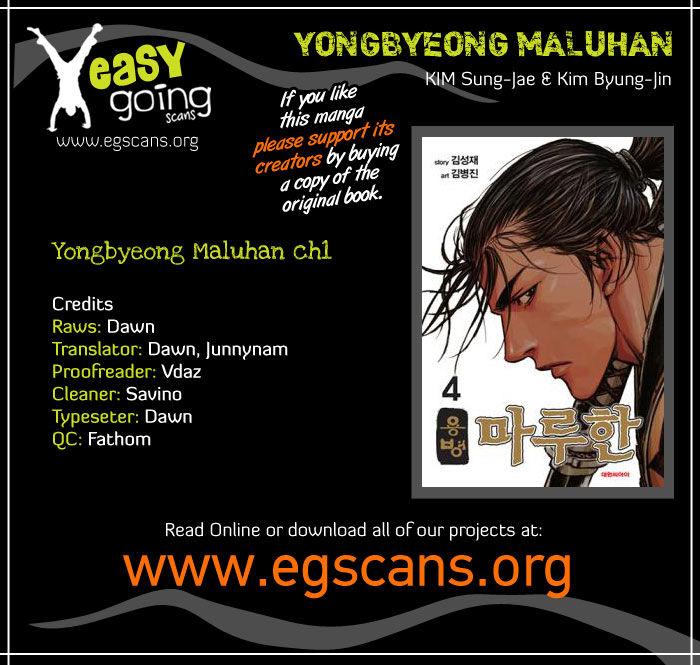 Yongbyeong Maluhan 1 Page 1